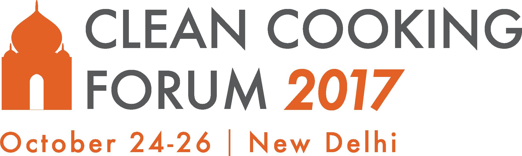 Destination clean cooking forum 2017 biocorpaavc